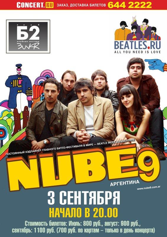 Nube 9
